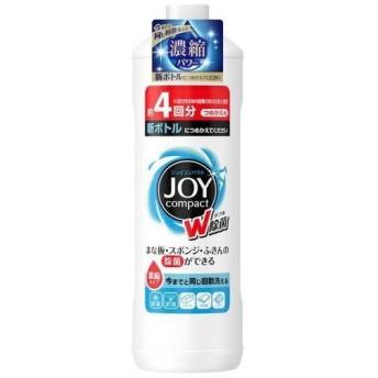 【※】 [y] ジョイ コンパクト パワーミント 特大 (615mL) 食器用洗剤