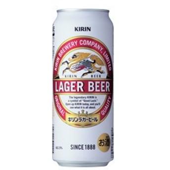 ビール キリン ラガー 500ml×24本/ご注文は2ケースまで同梱可能です