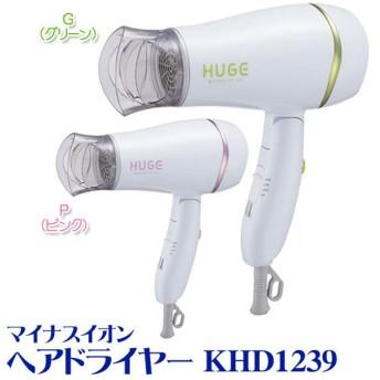 コイズミ マイナスイオンヘアドライヤー KHD1239-P・KHD1239-G(TC)
