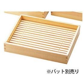 ヤマコー 白木ミニバット小用目皿 35592
