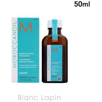 モロッカンオイル MOROCCAN OIL モロッカンオイルトリートメントライト 【並行輸入品】 50ml [521660]