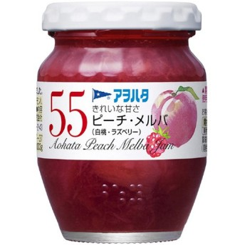 アヲハタ55 ピーチ・メルバ(白桃・ラズベリー) 150g 代引不可