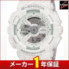 CASIO カシオ G-SHOCK Gショック Heathered Color Series ヘザード・カラー・シリーズ GA-110HT-7AJF メンズ 腕時計 新品 アナログ 白 ホワイト 国内正規品