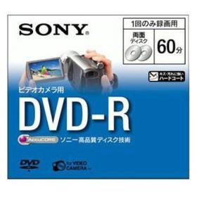 SONY ソニー 録画用8cmDVD-R 60分 1枚 DMR60A