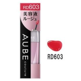 花王 ソフィーナ オーブ クチュール 美容液ルージュ RD603(配送区分:B)