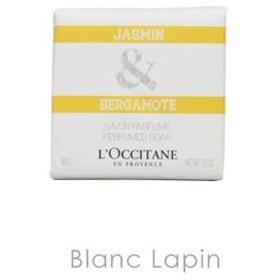 【ミニサイズ】 ロクシタン L'OCCITANE アンパサングラースパフュームソープジャスミン&ベルガモット 50g [025070]