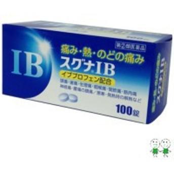 スグナIB (100錠) ★ 第2類医薬品