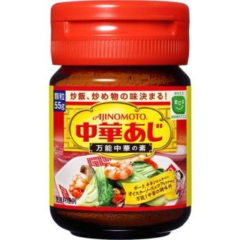 味の素 中華あじ ワンタッチ瓶 55g