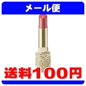 [ネコポスで送料160円]トワニー ララブーケ ルージュグロッシー RD-02 プラムレッド