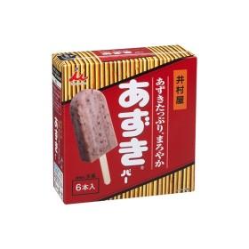 【井村屋アイスクリーム】 BOXあずきバー 8箱