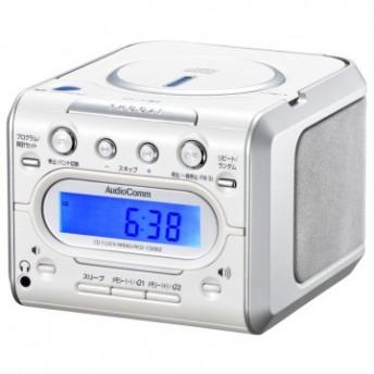 オーム クロックCDラジオ AudioComm OHM RCD-C008Z 返品種別A