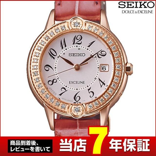 SEIKO セイコー DOLCE&EXCELINE ドルチェ&エクセリーヌ SWCW076 ソーラー電波 腕時計レディース 国内正規品 ピンクゴールド カ