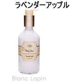 サボン SABON ボディローション ボトルタイプ ラベンダーアップル 200ml [965373/344793/227776]