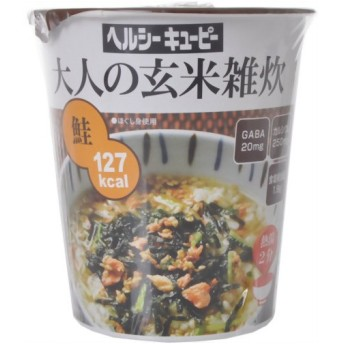 ヘルシーキユーピー 大人の玄米雑炊 鮭 127kcal 代引不可