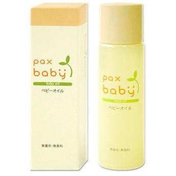 パックスベビー オイル 40ml paxbaby パックス 太陽油脂