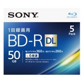 ソニー 6倍速対応BD-R DL 5枚パック 50GB ホワイトプリンタブル 5BNR2VJPS6 返品種別A