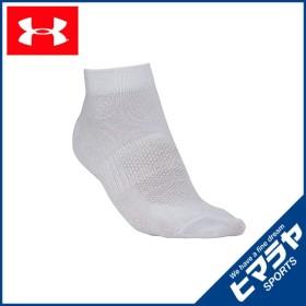アンダーアーマー 靴下 メンズ 3ピースノーショーソックス 3足セット 1295334 UNDERARMOUR