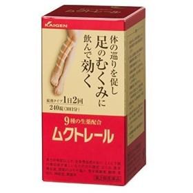 ムクトレール 240錠 定形外郵便 【第2類医薬品】 yg25