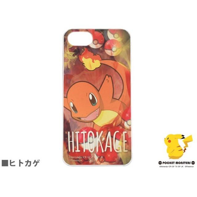 299fa8d6ac アウトレット gourmandise ポケットモンスター iPhone 7対応ハードケース ヒトカゲ
