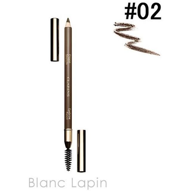 クラランス CLARINS クレヨンスルシル #02 ライトブラウン 1.1g [213412]【メール便可】