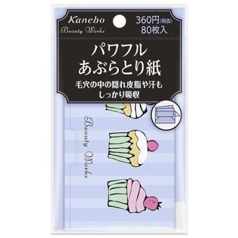 カネボウ (Kanebo) ビューティワークス パワフル あぶらとり紙 (80枚)