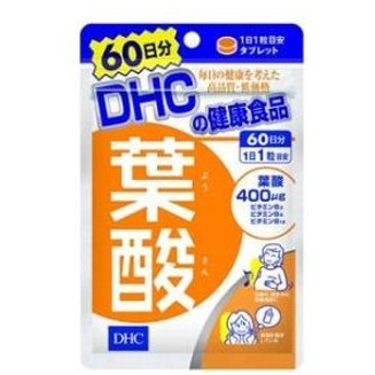 葉酸 60日分 DHC 返品種別B