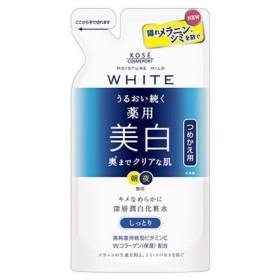 コーセーコスメポート モイスチュアマイルド ホワイト ローションM しっとり 美白化粧水 つめかえ用 (160ml) 詰め替え用 医薬部外品