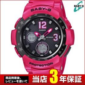 CASIO カシオ Baby-G ベビーG BGA-2100ST-4BJF 国内正規品 レディース 腕時計 ウレタン バンド 電波ソーラー アナログ デジタル ピンク 黒 ブラック