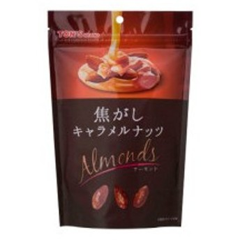 東洋ナッツ食品 焦がしキャラメルナッツ アーモンド 105g 1パック