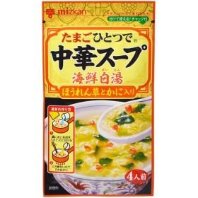 ミツカン 中華スープ 海鮮白湯 ほうれん草とかに入り 27g 代引不可