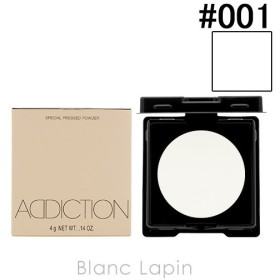 アディクション ADDICTION スペシャルプレストパウダー #001 Porcelain White 4g [476453]【メール便可】