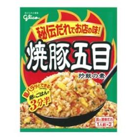 グリコ 焼豚五目 炒飯の素 (1人前×2) チャーハンの素 ※軽減税率対象商品