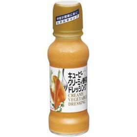 キユーピー クリーミィ野菜ドレッシング 170ml