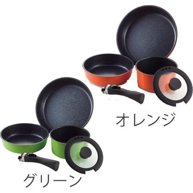 ★フライパン 5点セット  HB-136 HB-137 クックセレクション IH対応 クックウェア5点セット (オレンジ グリーン) パール金属