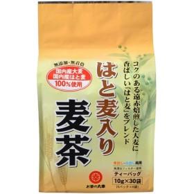 お茶の丸幸 国産はと麦入り麦茶 ティーバッグ 10g×30袋 代引不可