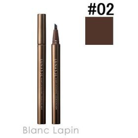 ルナソル LUNASOL シェイプデザイニングリクイドアイライナー #02 Deep Brown 0.4ml [825402]【メール便可】