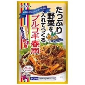 ケンミン食品 野菜をいれてつくるプルコギ春雨 75g 1個