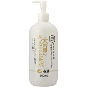 白鶴 大吟醸のうるおい化粧水 500ml