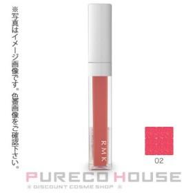 RMK カラー リップ グロス 5.5g #02 スーパークルローズ【メール便可】