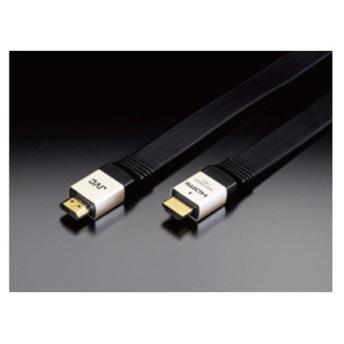 (アウトレット) JVC HDMIケーブル VX-HD110EH