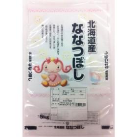 北海道産 ななつぼし (5kg) お米 精米 うるち米