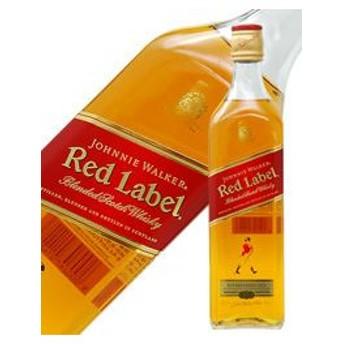 ウイスキー ジョニーウォーカー レッドラベル(赤ラベル)40度 正規 700ml スコッチ 洋酒 whisky