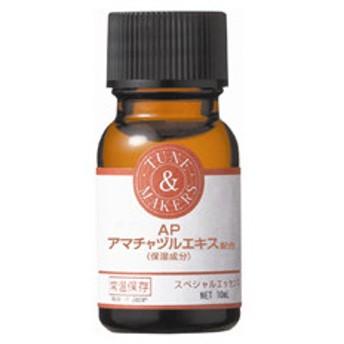 TUNEMAKERS(チューンメーカーズ)/APアマチャヅルエキス 美容液