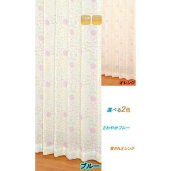 ユニベールレースカーテン Wフラワーボイル ブルー 幅100×丈148cm 2枚組 代引不可