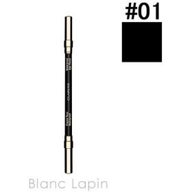 クラランス CLARINS クレヨンイユWP #01 ブラック 1.2g [207114]【メール便可】