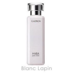 ハーバー HABA Gローション 180ml [122400]