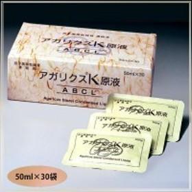アガリクスK原液 50ml×30袋