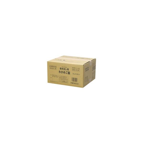 アルボースG石鹸 【送料無料】 アルボース 【医薬部外品】 [100g×60個] ケース