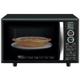 シャープ オーブンレンジ 電子レンジ 15L 1段調理 ブラック RE-S5E-B