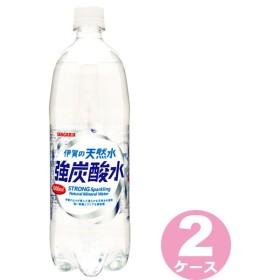 サンガリア 伊賀の天然水 強炭酸水ペット1L 1000ml 24本(12本入×2ケース)炭酸水 ソーダ